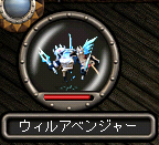 1020うぃる