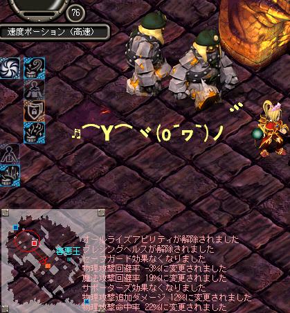 118おふぇ3