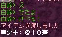 122おふぇ3