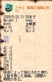 512くえ8