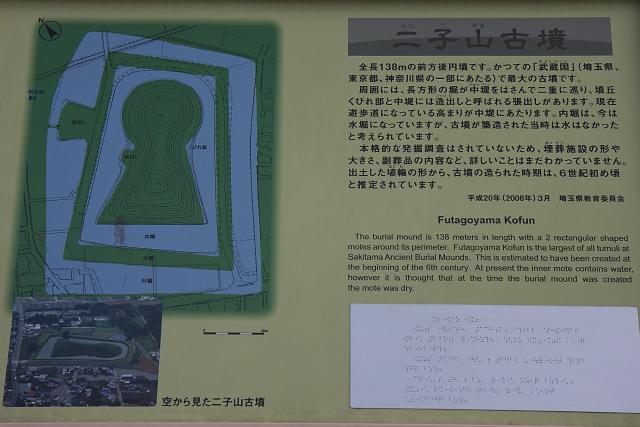 gyoda_0473.jpg