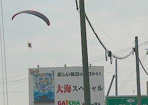 飛行物体2