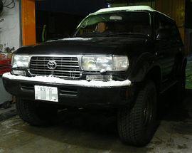 LC80 1