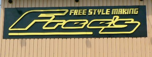 Free's2