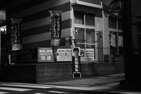 1_night2.jpg