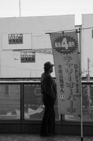 4_ofuna.jpg