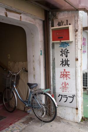 5_kioku2.jpg