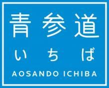 aosando_ichiba_logo3-300x244.jpg