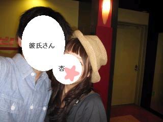 b1_20090514213026.jpg