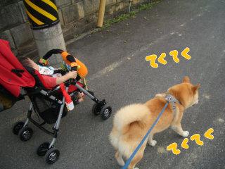 王子と散歩