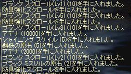 0411kyubu.jpg