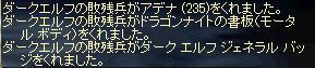 0411motaru.jpg