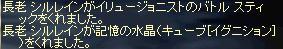 0419genjutu.jpg