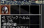 1116oe.jpg