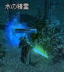1123mizu1.jpg