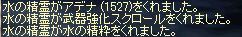 1123mizu3.jpg