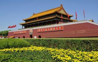 平等都市北京