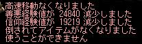 080424-2.jpg