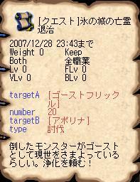 1228-1.jpg