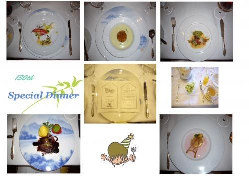 dinner_convert_20080707134849[1]