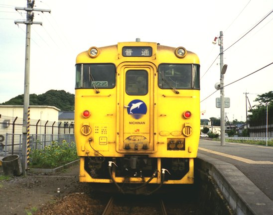 日南線キハ40①