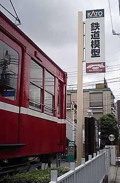 20090809001.jpg