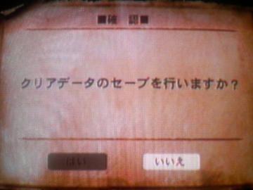 20090530011203