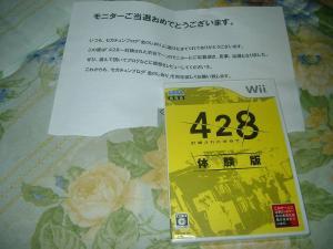s-IMGP1675.jpg