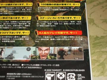 wju-DSCF0479_20090907164415.jpg