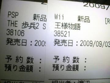 wu-P1000060.jpg