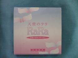 天使のRaRa