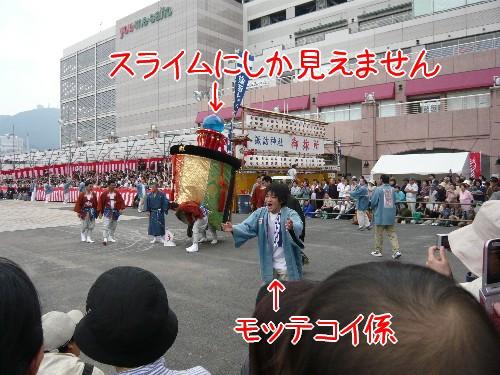 2008 10 07_0505