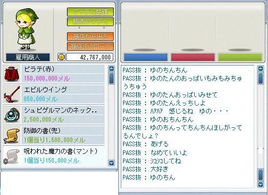 Maple049.jpg