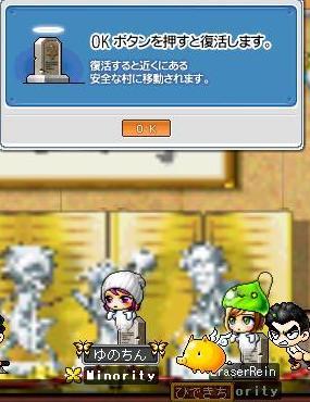 Maple054.jpg