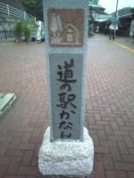 20080915150718