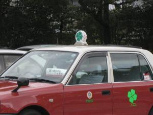 よつばタクシー