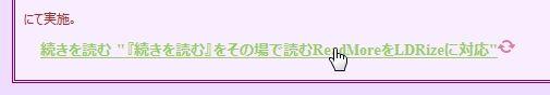 ReadMore1.jpg