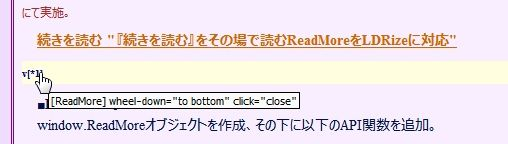ReadMore2.jpg
