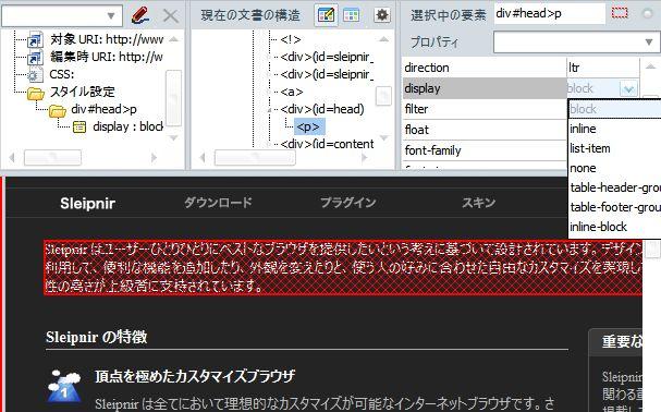 StyleEditor1.jpg