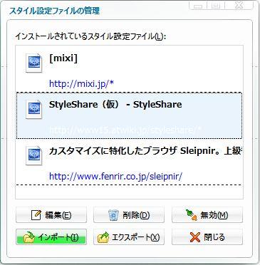 StyleEditor2.jpg