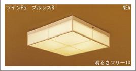light012.jpg