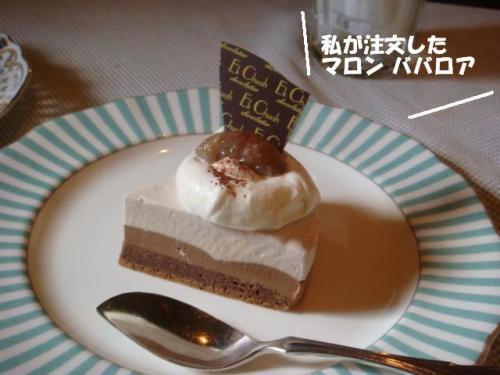 DSC01693ー編集