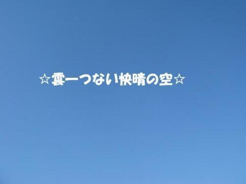 DSC01819ー編集