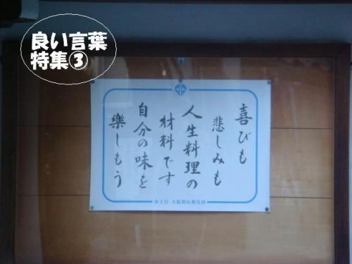 DSC01841ー編集
