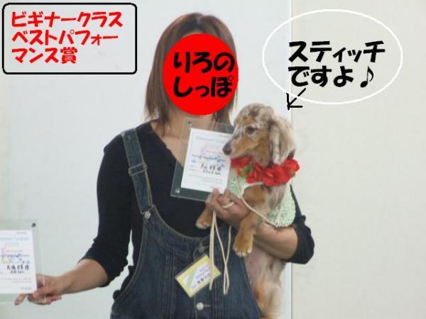 DSCF3123ー編集