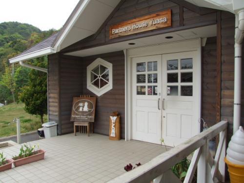 20080428-クラブハウス(入り口)