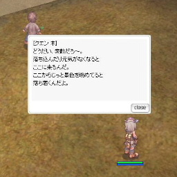 071104_2.jpg