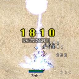 081214_2.jpg