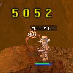 090111_7.jpg