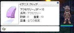 090308_2.jpg